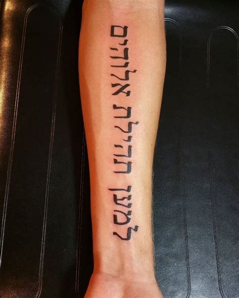 Best Hebrew Tattoos Ideas With Meaning. Love Quotes Lost. Good Morning Quotes Native American. Single Quotes To Make Ex Jealous. Tattoo Cover Up Quotes. Fathers Day Quotes Long Distance. Friday Night Lights Quotes Coach Taylor. Harry Potter Quotes Slytherin. Christian Quotes To Lift You Up