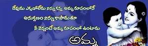 telugu messages... Brahmi Quotes