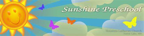 hosanna lutheran church forest lake mn child care center 304 | logo header