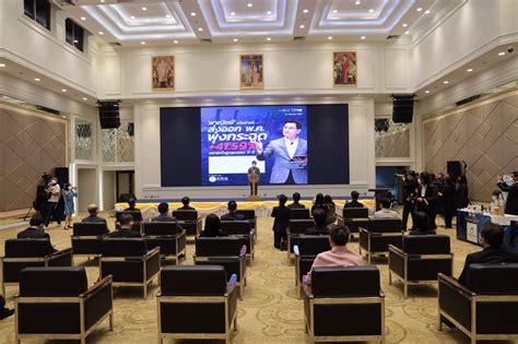บสย. หนุนค้ำฯ SMEs ส่งออก   RYT9   Thaifrx.com