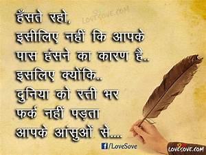 Best Hindi Suvichar Images, Wallpapers & Status (हिंदी ...