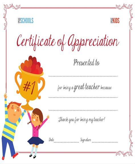 sample certificate  appreciations  ms word