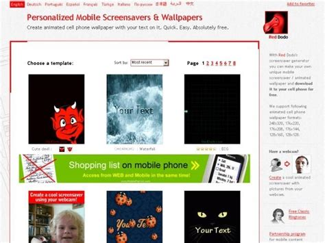 personalized animated wallpapers