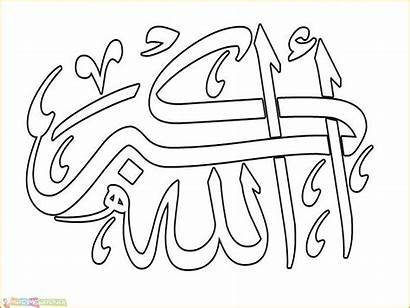 Kaligrafi Mewarnai Gambar Anak Untuk Tk Sketsa