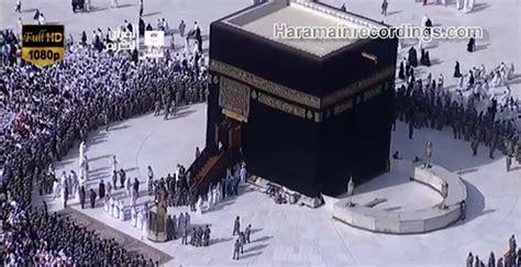 kaaba vid 233 o de lavage jeudi 21 juin