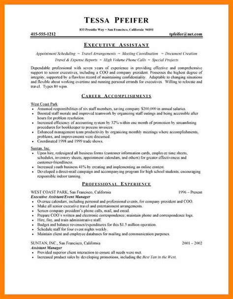 8 cv for retail assistant with no experience prome so banko