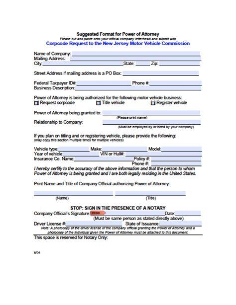nj motor vehicle registration renewal form nj dmv motorcycle registration renewal reviewmotors co