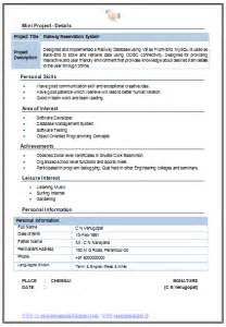Resume Format For Mca Experienced by Mca Resume Format For Experience Http Www Resumecareer Info Mca Resume Format For