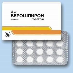 Таблетки от гипертонии конкор