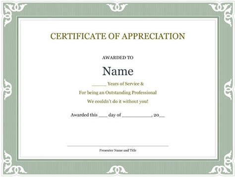 printable years  service certificate template ms word