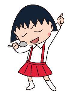 chibi maruko chan stickers  emojis gif stickers
