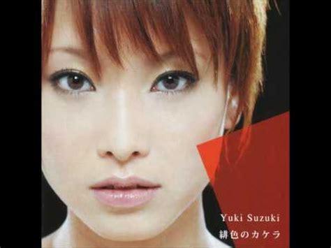 Yuki Suzuki by Yuki Suzuki Aka No Kakera Instrumental
