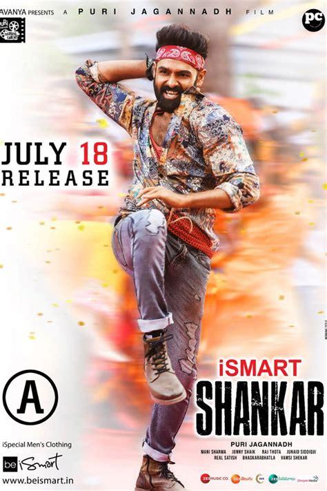 Releasing Today: iSmart Shankar