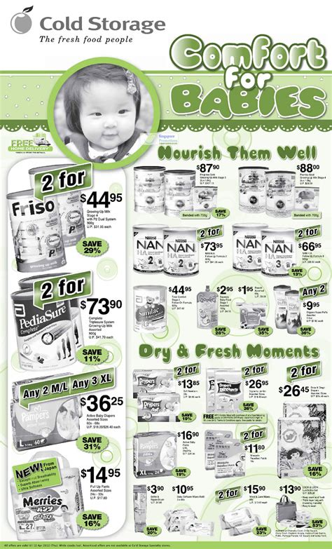 Cold Storage Comfort For Babies Offers 6 12 Apr 2018