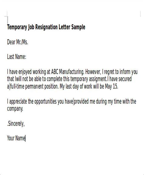 sample temporary resignation letter  examples