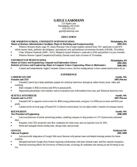 computer science resume template template internship resume resume pdf student resume template
