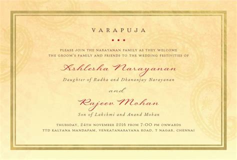 varapuja wedding  reception invitation   elegant