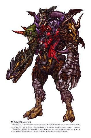 mahou sentai magiranger monster conversion guide grnrngrcom