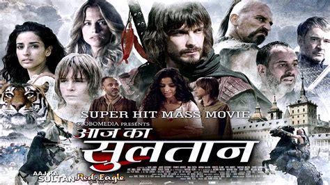 Hindi Movies 2016 Full