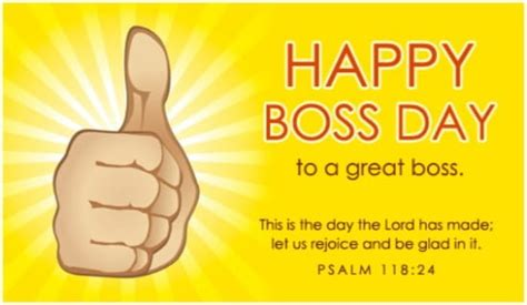 happy boss day ecard  boss day cards