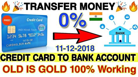Check spelling or type a new query. Transfer Money Credit Card to bank Account 0% Charge ...