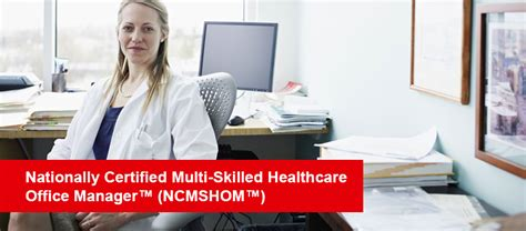 nationally certified multi skilled healthcare office