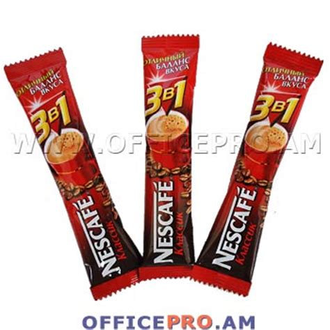One shot of espresso (1 fluid ounce) contains 63 milligrams of caffeine, equivalent to the amount of caffeine in instant coffee. Order Coffee Nescafe online for office   OfficePro