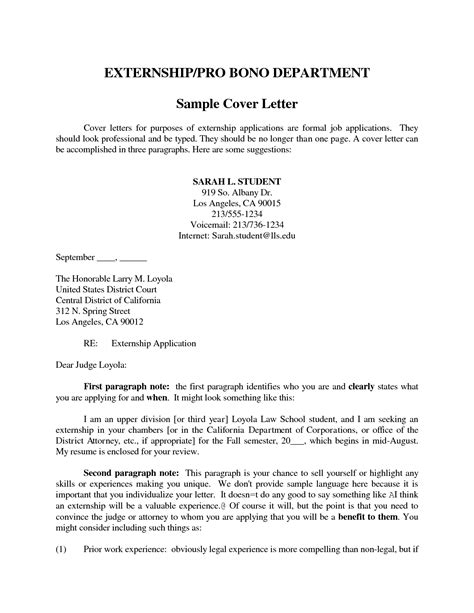 How Does A Cover Letter Look For Resume  Cover Letter