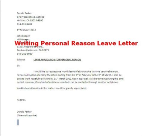 reason for leaving college personal reason leave letter sle