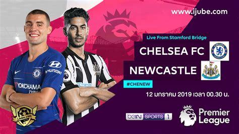 Premier-League-Chelsea-vs-Newcastle-iJube | iJube.com