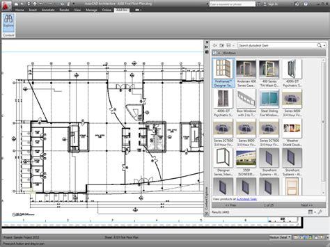ما هي أفضل برامج التصميم الهندسي؟  أسئلة التصميم