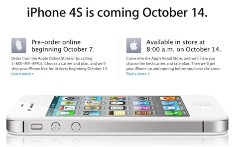 iphone 4s release date apple iphone 4s launch date Iphon