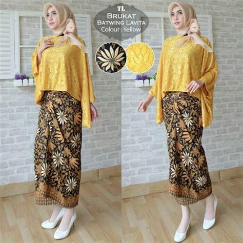Baju Dress Wanita Ayumi Terbaru setelan gamis kebaya modern kombinasi brokat lavita kuning