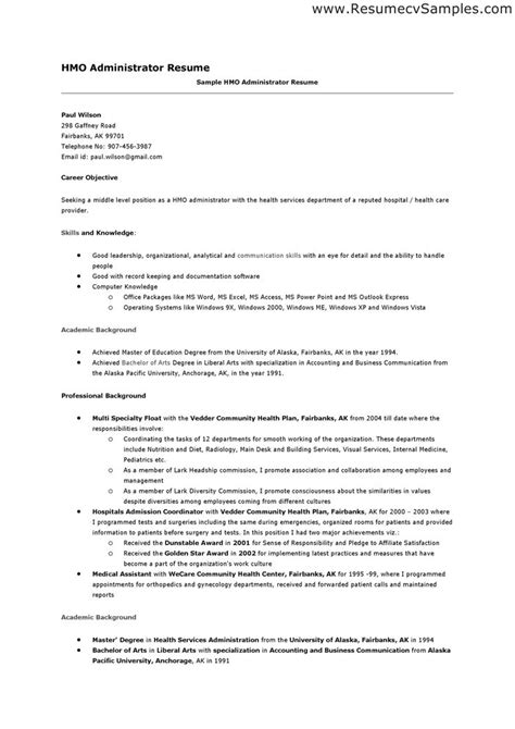 Skills And Ability Resume  Best Resume Gallery
