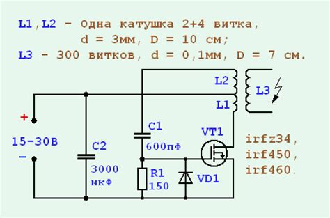 Блокинггенератор. Расчёт блокинггенератора . HomeElectronics