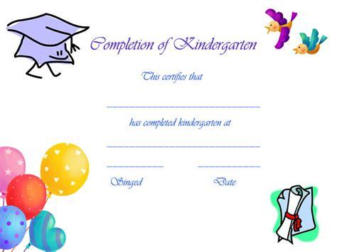 printables kindergarten graduation cardskindergarten