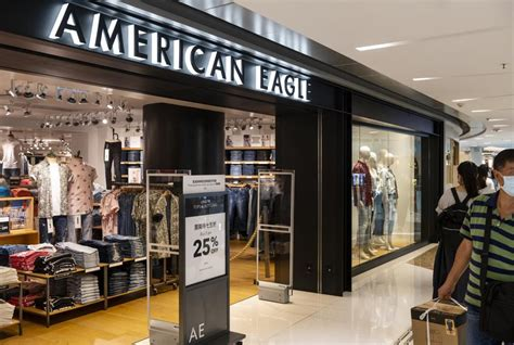 american eagle outfitters   trade sideways due