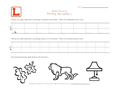 traceable alphabet letter  worksheet  images