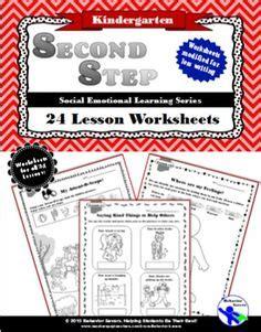 freebie second step kindergarten belly breath worksheet 582 | 72188233e8dfe8eb2391f3e7bda2b531 guidance lessons for kindergarten second step
