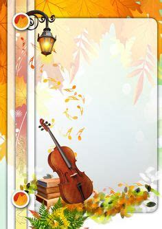 festival paperframes border papers  paperdirect