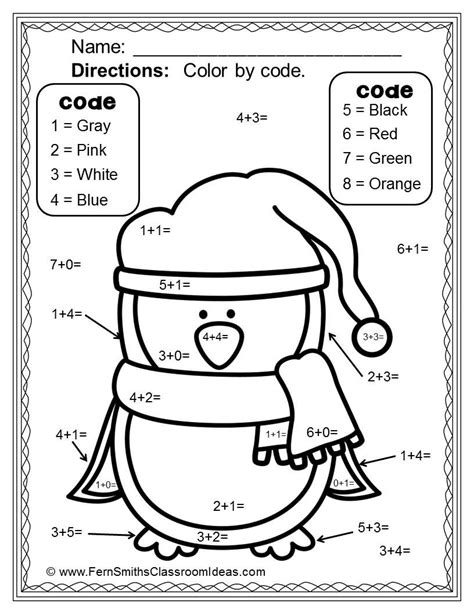 winter color  number addition addition facts teaching math winter fun