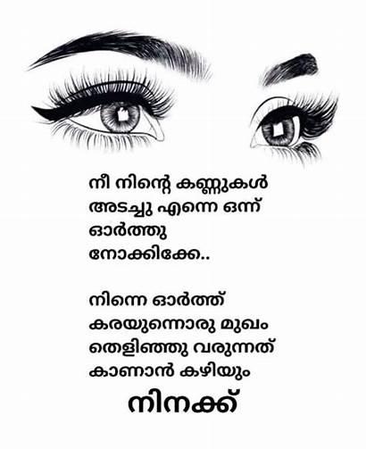 Malayalam Quotes Sad Mallu