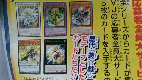 Xyz Cannon Deck Recipe by Ocg Preliminary Info On Next Ve Cards The Organization