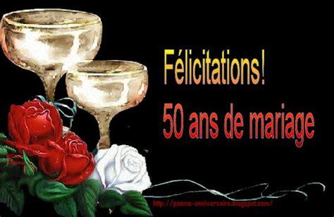 carte anniversaire de mariage 50 ans po 232 me d anniversaire mariage 50 ans po 232 me anniversaire