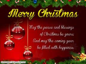 Christmas Greetings Messages Friends