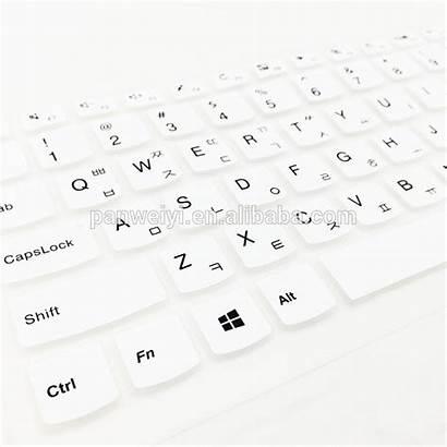 Keyboard Korean Language Skin Hp Laptop Silicone