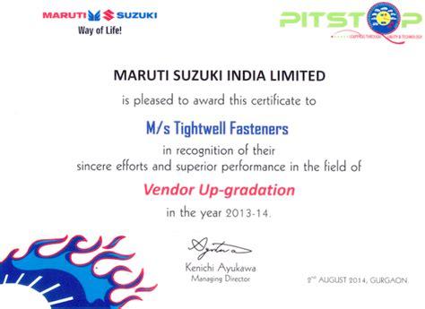 Suzuki Certification by Recognition