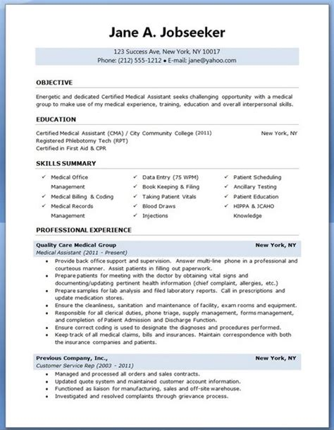 resume with no experience resume format