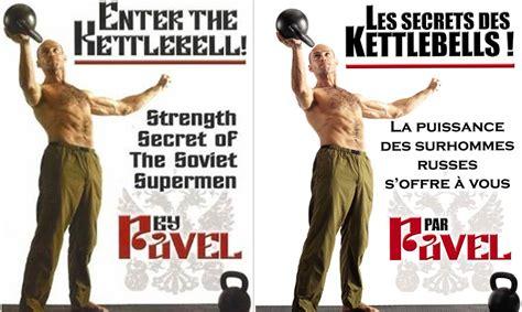 kettlebell training books four geoff neupert strong enter comment leave