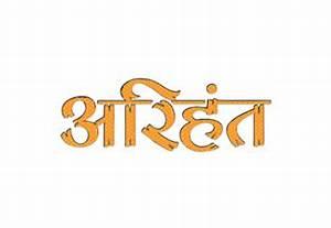 Doordarshan Logo Png